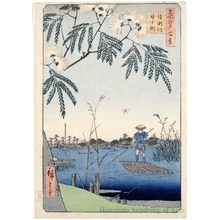 Utagawa Hiroshige: Ayase River and Kanegafuchi - Honolulu Museum of Art