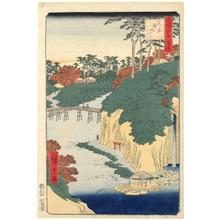 歌川広重: Takinogawa, Öji - ホノルル美術館