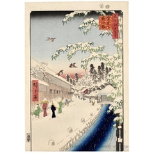 Utagawa Hiroshige: Atagoshita and Yabu Lane - Honolulu Museum of Art