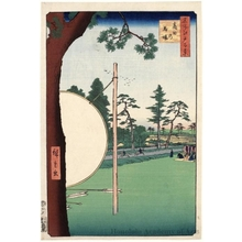 Utagawa Hiroshige: Takata Riding Grounds - Honolulu Museum of Art