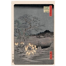 歌川広重: New Year's Eve Foxfires at the Changing Tree, Ôji - ホノルル美術館