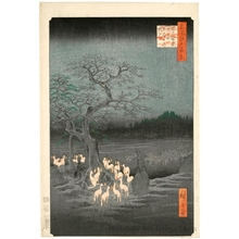 歌川広重: New Year's Eve Foxfires at the Changing Tree, Öji - ホノルル美術館