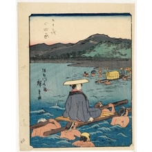 Utagawa Hiroshige: Odawara (Station #10) - Honolulu Museum of Art
