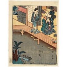 Utagawa Hiroshige: Shöno (Station # 46) - Honolulu Museum of Art