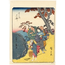 Utagawa Hiroshige: Ishibe (Station # 52) - Honolulu Museum of Art