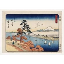 Utagawa Hiroshige: Könodai in Shimösa Province - Honolulu Museum of Art