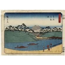 Utagawa Hiroshige: Aquaduct Bridge in the Eastern Capital - Honolulu Museum of Art