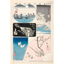 Utagawa Hiroshige: Bird Carving and Corbiculae of Kameido, Famous Japanese Apricot, Sanyabori, Matsuchiyama, Shinobazunakajima Benten, Sumida River and Oyster Catcher - Honolulu Museum of Art