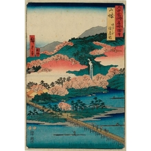 歌川広重: Yamashiro Province, The Togetsu Bridge in Arashiyama - ホノルル美術館