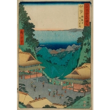 Utagawa Hiroshige: Ise Province, Mount Asama, Teahouse on the Mountain Pass - Honolulu Museum of Art