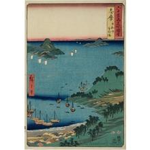 歌川広重: Shima Province, Mount Hiyori and Toba Harbour - ホノルル美術館