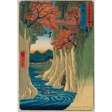 歌川広重: Kai Province, Monkey Bridge - ホノルル美術館