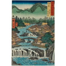 Utagawa Hiroshige: Izu Province, The Hot Spring of the Shuzenji Temple - Honolulu Museum of Art