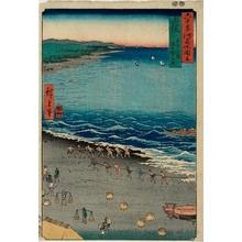 Utagawa Hiroshige: Kazusa Province, Yasashi Bay, Common name: Kujükuri - Honolulu Museum of Art
