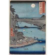 Utagawa Hiroshige: Ömi Province, Lake Biwa, Ishiyama Temple - Honolulu Museum of Art