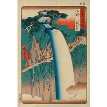 歌川広重: Shimotsuke Province, Mount Nikkö, Urami Waterfall - ホノルル美術館