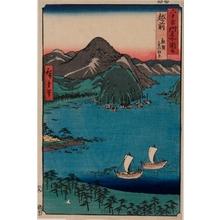 Utagawa Hiroshige: Echizen Province, Tsuruga, Kehi Pine Grove - Honolulu Museum of Art