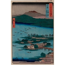 Utagawa Hiroshige: Kaga Province, The Eight Wonders of Kanazawa, The Fishing Fires on Lake Renko - Honolulu Museum of Art