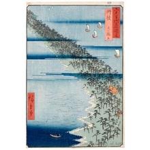 歌川広重: Tango Province, Ama no Hashidate - ホノルル美術館