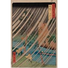 Utagawa Hiroshige: Mimasaka Province, Yamabushi Valley - Honolulu Museum of Art