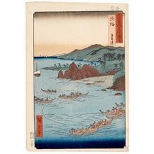 Utagawa Hiroshige: Awaji Province, Goshiki Beach - Honolulu Museum of Art