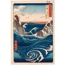 Utagawa Hiroshige: Awa Province, Naruto Whirlpools - Honolulu Museum of Art