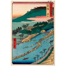 歌川広重: Chikugo Province, The Currents Around the Weir - ホノルル美術館