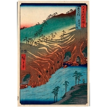 Utagawa Hiroshige: Buzen Province, The Passage Under the Rakan Temple - Honolulu Museum of Art