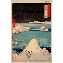 歌川広重: Iki Province, Shisa - ホノルル美術館