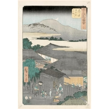 Utagawa Hiroshige: The Second Block of the Miroku Licensed Quarter by the Abe River in Fuchu (Station #20) - Honolulu Museum of Art