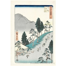Utagawa Hiroshige: Distant View of Mt. Mugen from Sayononaka Mountain near Nissaka (Station #26) - Honolulu Museum of Art