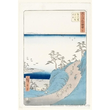Utagawa Hiroshige: The Ocean View Slope near Shirasuka (Station #33) - Honolulu Museum of Art