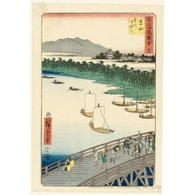 歌川広重: The Great Bridge on the Toyo River near Yoshida (Station #35) - ホノルル美術館