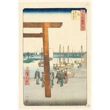 Utagawa Hiroshige: The Landing of the Seven-ri Ferry at Atsuta Station, Miya (Station #42) - Honolulu Museum of Art