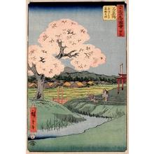 歌川広重: Yoshitsune's Cherry Tree and the Shrine to Noriyori at Ishiyakushi (Station #45) - ホノルル美術館