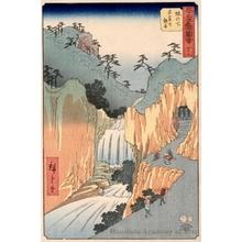 歌川広重: The Cave Shrine of Kannon at Sakanoshita (Station #49) - ホノルル美術館