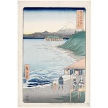 歌川広重: Shichirigahama Beach in Sagami Province - ホノルル美術館