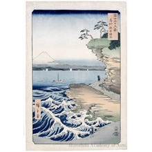 Utagawa Hiroshige: The Hota Coast in Awa Province - Honolulu Museum of Art