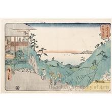 歌川広重: Kiyozumi Mountain in Awa Province - ホノルル美術館