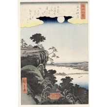 Utagawa Hiroshige: Autumn Moon at Ishiyama - Honolulu Museum of Art