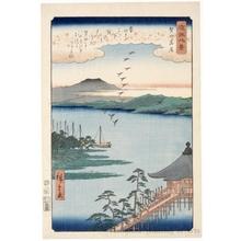 歌川広重: Descending Geese at Katata - ホノルル美術館