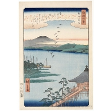 Utagawa Hiroshige: Descending Geese at Katata - Honolulu Museum of Art
