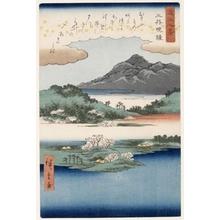 歌川広重: Evening Bell at MiideraTemple - ホノルル美術館