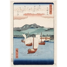 Utagawa Hiroshige: Returning Sails at Yabase - Honolulu Museum of Art