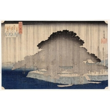 Utagawa Hiroshige: Night Rain at Karasaki - Honolulu Museum of Art