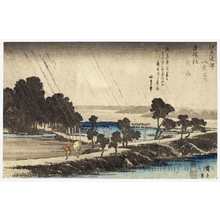 歌川広重: Night Rain at Azuma Shrine - ホノルル美術館