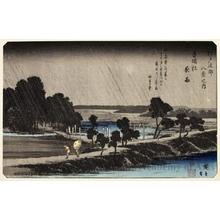 Utagawa Hiroshige: Night Rain at Azuma Shrine - Honolulu Museum of Art