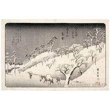 歌川広重: Evening Snow on Asuka Mountain - ホノルル美術館