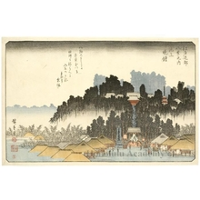歌川広重: Evening Bell at Ikegami - ホノルル美術館