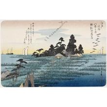 歌川広重: Geese Alighting at Haneda - ホノルル美術館